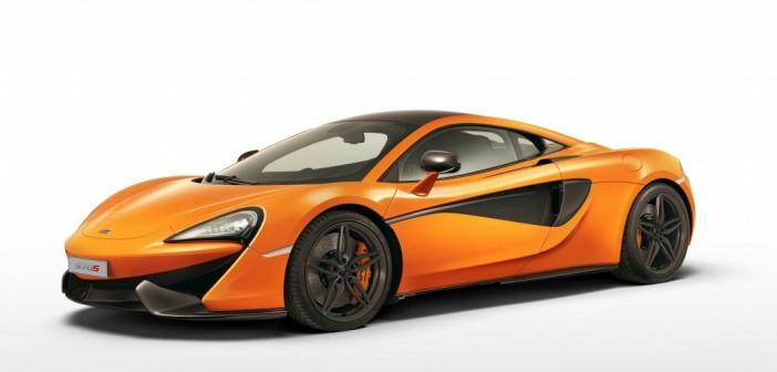 New McLaren 570S Coupé Unveiled