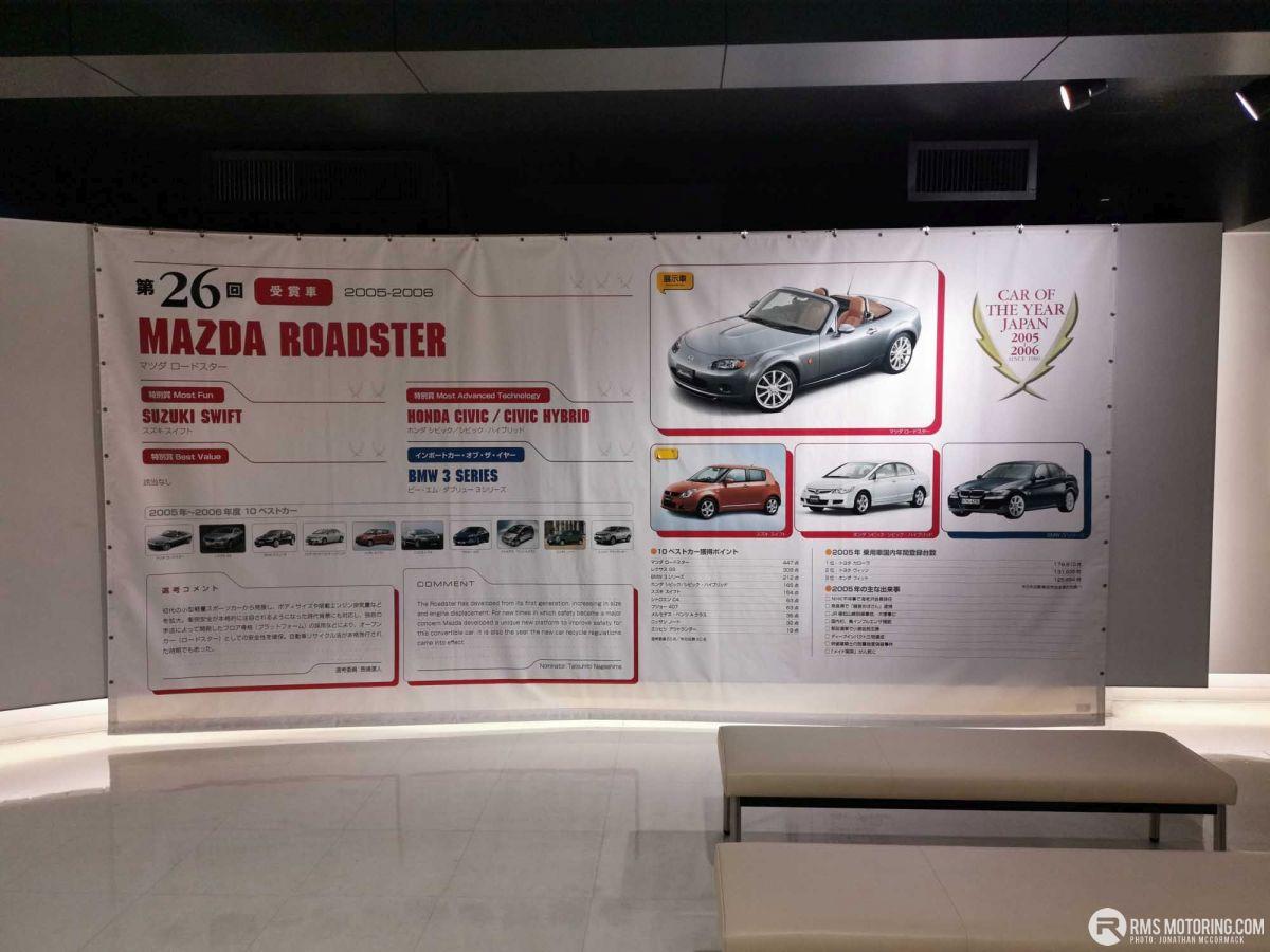 Mazda Museum image 2